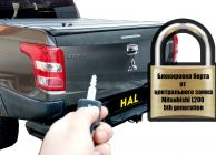 gCentral Locking for l200 5gen